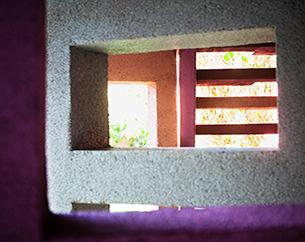 Aude Borromée<br/> Espaces intérieures
