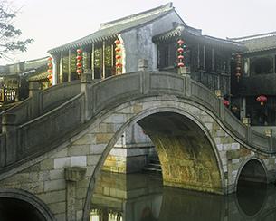 Villes d'eau <Br> CITE DE L'ARCHITECTURE<Br>,
